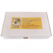Система Никот (стандартный комплект) для вывода маток.