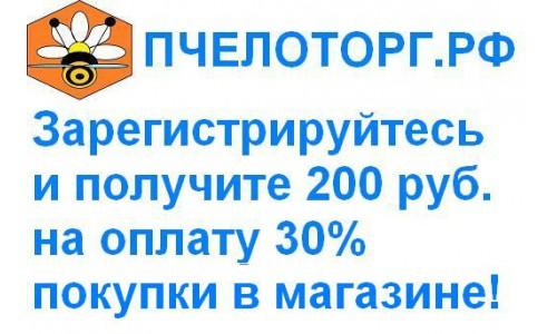 ПЧЕЛОТОРГ.РФ