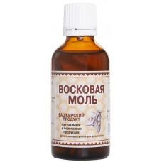 Восковая моль экстракт 20% (флакон 50мл), Урал