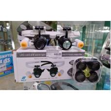 Лупа-очки бинокулярные с подсветкой и линзами