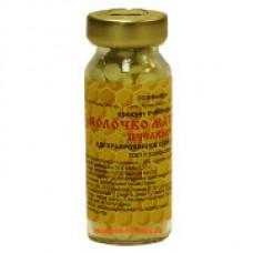 МОЛОЧКО МАТОЧНОЕ пчелиное адсорбированное сухое (гранулы), ГОСТ Р 52680-2006. в 1 флаконе 8г