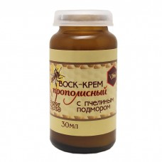 Воск-крем прополисный (прополиса 20%) 30мл