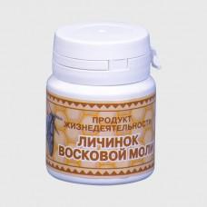Продукт жизнедеятельности личинок восковой моли (15г, 60 таблеток), Урал