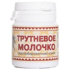 Трутневое молочко адсорбированное в таблетках (15 г, 30 таблеток), Урал