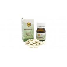 Прополис, витамин С, имбирь (15г, 30 таб), Урал