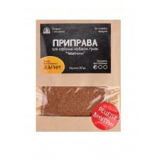 Приправа д/сербских колбасок гриль Чевапчичи