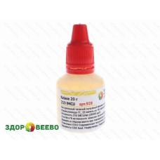 Сычужный фермент жидкий Kalase 20г