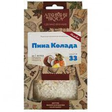 Набор для настойки Алхимия вкуса «Пина Колада» 48г