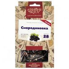 Набор для настойки Алхимия вкуса «Смородиновка» 20г