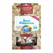 Набор для настойки Алхимия вкуса «Блю Кюрасао» 48г