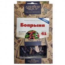 Набор для настойки Алхимия вкуса «Боярыня» 54г