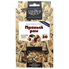 Набор для настойки Алхимия вкуса «Пряный Ром», 50г