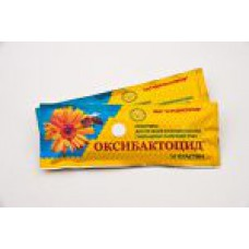 ОКСИБАКТОЦИД (полоски)